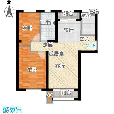 佳和新城六期98.42㎡佳和新城六期户型图C12室2厅1卫户型2室2厅1卫