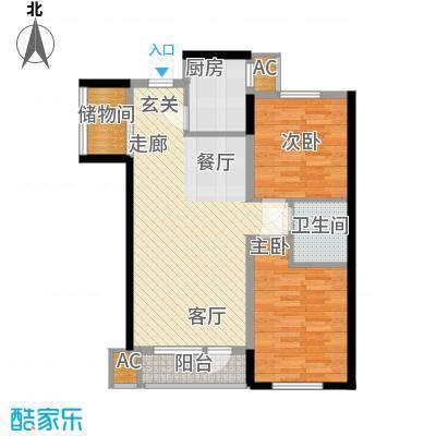 新加坡城89.00㎡新加坡城户型图浪琴经典B3户型2室2厅1卫户型2室2厅1卫