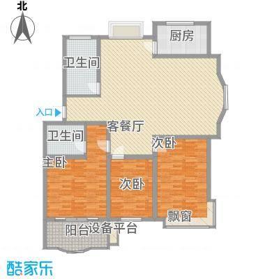 正大明泉花园141.70㎡正大明泉花园户型图3室2厅2卫户型10室