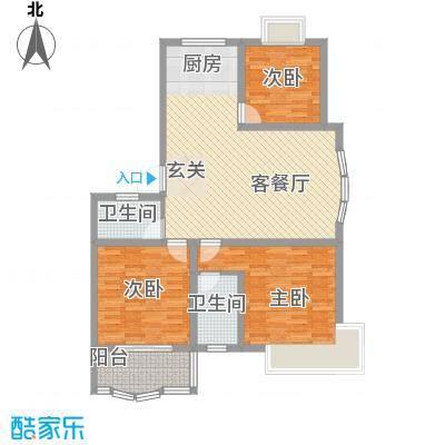 正大明泉花园125.00㎡正大明泉花园户型图3室2厅2卫1厨户型10室