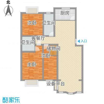正大明泉花园143.00㎡正大明泉花园户型图3室2厅2卫1厨户型10室