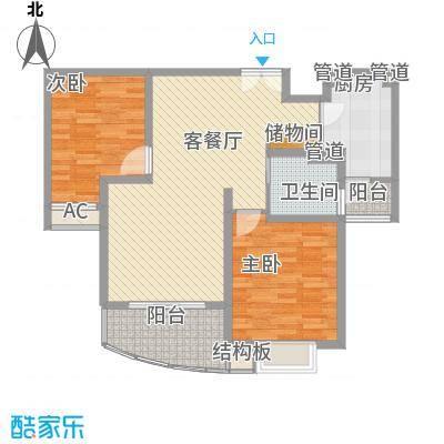 德玛公寓113.00㎡德玛公寓2室户型2室
