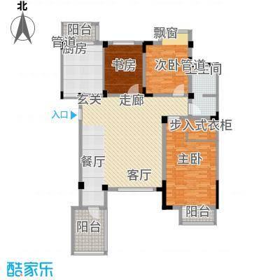 长河湾113.70㎡长河湾户型图A073室2厅1卫户型3室2厅1卫