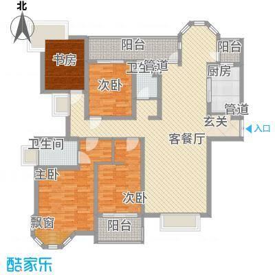 中海御湖熙岸华府170.00㎡中海御湖熙岸华府户型图B3奇数层3室2厅2卫1厨户型3室2厅2卫1厨