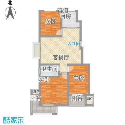 泰和名都户型图1#C13户型 2室2厅1卫1厨
