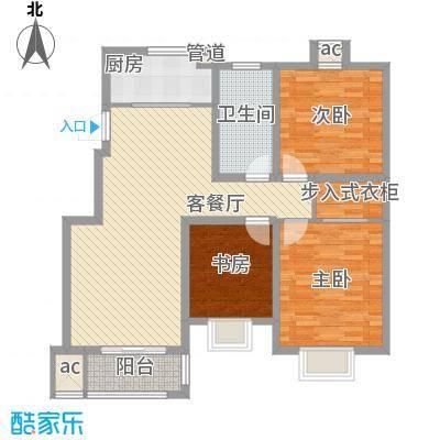 泰和名都110.99㎡泰和名都户型图1#A户型3室2厅1卫1厨户型3室2厅1卫1厨