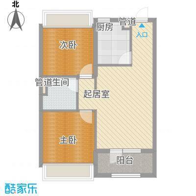 越秀・星汇蓝海79.00㎡越秀・星汇蓝海户型图C2户型2室2厅1卫户型2室2厅1卫