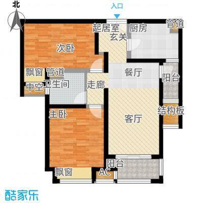 中海万锦城三期90.00㎡中海万锦城三期户型图90平两房两厅一卫F22室2厅1卫1厨户型2室2厅1卫1厨