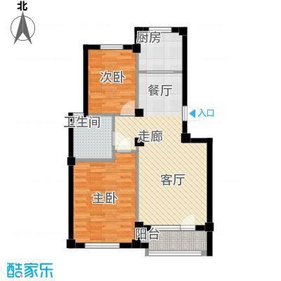 富贵南山79.88㎡富贵南山户型图2#、3#楼H户型2室2厅1卫1厨户型2室2厅1卫1厨