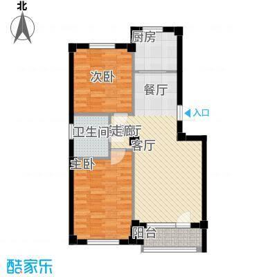 富贵南山79.88㎡富贵南山户型图2#、3#楼G户型2室2厅1卫1厨户型2室2厅1卫1厨