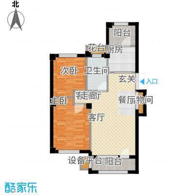 富贵南山79.66㎡富贵南山户型图3#楼D户型2室2厅1卫1厨户型2室2厅1卫1厨