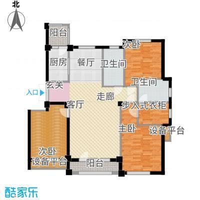 富贵南山132.98㎡富贵南山户型图7#楼A户型3室2厅2卫1厨户型3室2厅2卫1厨