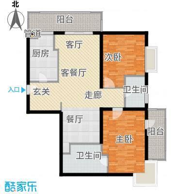 上海香溢花城户型图9#H户型 2室2厅2卫1厨