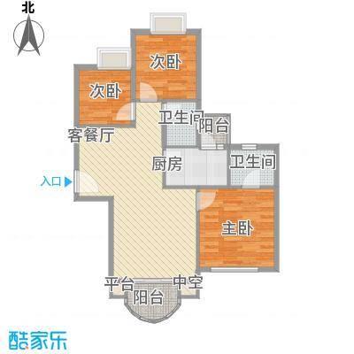 深圳 东部阳光花园一期 户型图1
