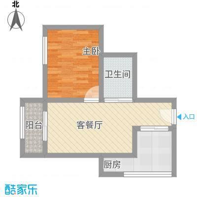 富润阳光户型图A2户型 1室2厅1卫1厨