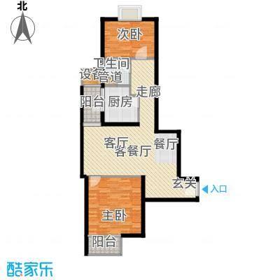 上海香溢花城户型图9#G户型 2室2厅1卫1厨