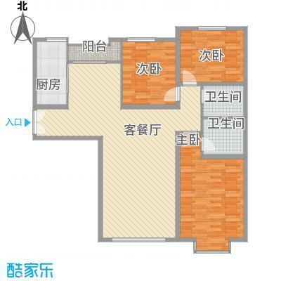 亚泰国际花园户型图亚泰生活赏 4室 户型图 4室2厅2卫1厨