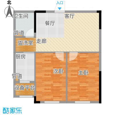 澳海澜庭63.00㎡澳海澜庭户型图63平米E户型2室2厅1卫户型2室2厅1卫