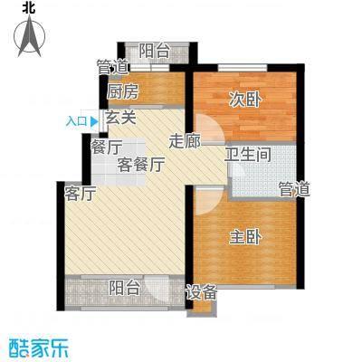 九洲御府户型图411户型图高层-07 2室2厅1卫1厨