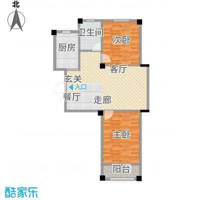 澳海澜庭74.00㎡澳海澜庭户型图74平米户型图2室2厅1卫户型2室2厅1卫