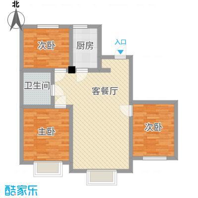 沈阳月星国际城100.19㎡沈阳月星国际城户型图G2户型3室2厅1卫1厨户型3室2厅1卫1厨