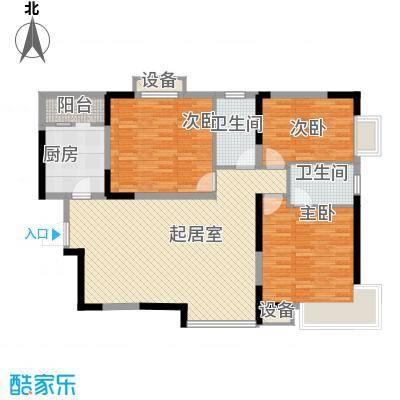 沈阳恒大绿洲129.51㎡沈阳恒大绿洲户型图户型图3室2厅1卫1厨户型3室2厅1卫1厨
