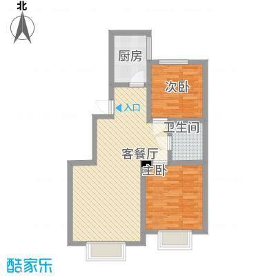 沈阳月星国际城87.49㎡沈阳月星国际城户型图G3户型2室2厅1卫1厨户型2室2厅1卫1厨
