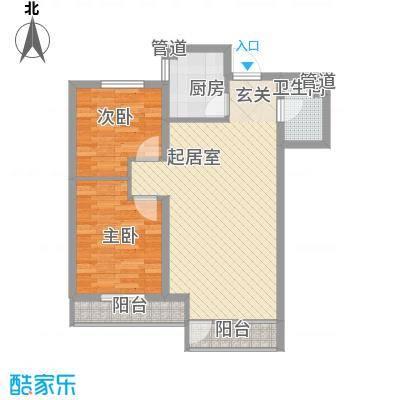 格林常青藤83.00㎡格林常青藤户型图B3户型2室2厅1卫户型2室2厅1卫