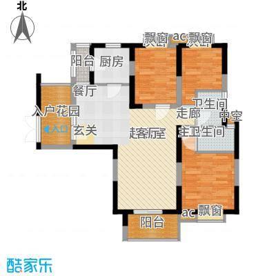 名江七星城85.00㎡名江七星城3室户型3室