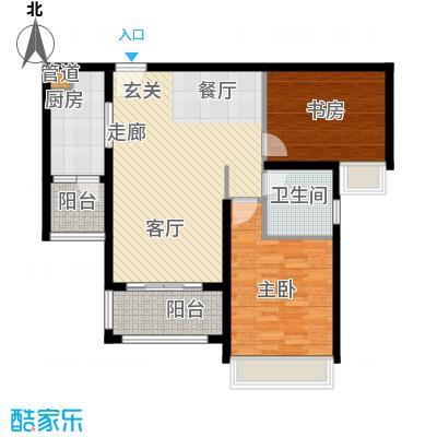 中信和平家园90.07㎡中信和平家园户型图C户型2室2厅1卫户型2室2厅1卫