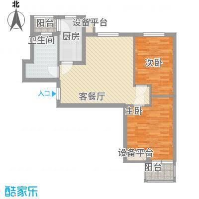 万恒领域84.00㎡万恒领域户型图B2户型2室2厅1卫1厨户型2室2厅1卫1厨
