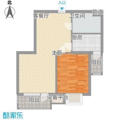 万恒领域70.00㎡万恒领域户型图A2户型1室1厅1卫户型1室1厅1卫