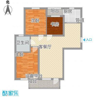 万恒领域102.00㎡万恒领域户型图C2户型3室2厅1卫1厨户型3室2厅1卫1厨