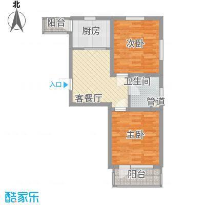 万恒领域69.00㎡万恒领域户型图A3户型2室1厅1卫户型2室1厅1卫
