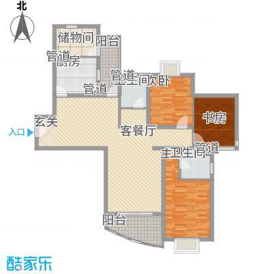 东方都市景苑152.50㎡上海东方都市景苑户型10室