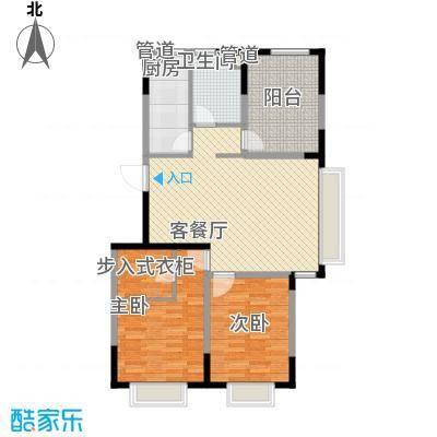 金地名京114.00㎡金地名京户型图Gn3室2厅1卫户型3室2厅1卫