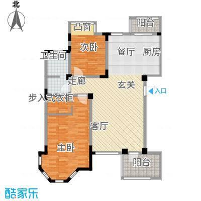 长河湾101.50㎡长河湾户型图A052室2厅1卫户型2室2厅1卫
