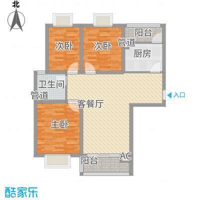 凯旋新城户型图9#三居A户型 3室2厅1卫