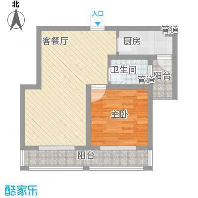 凯旋新城户型图9#一居B户型 1室2厅1卫