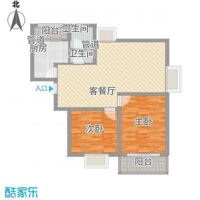 凯旋新城户型图9#两居C户型 2室2厅1卫
