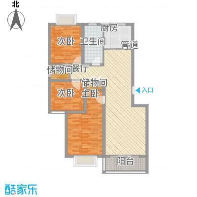 凯旋新城户型图11#三居B户型 3室2厅1卫