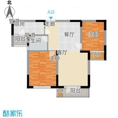 同方广场94.00㎡同方广场户型图F户型942212室2厅1卫户型2室2厅1卫