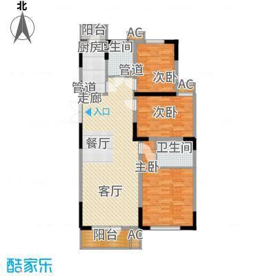 同方广场125.00㎡同方广场户型图E户型3室2厅2卫户型3室2厅2卫