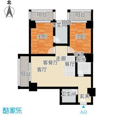 椰河湾椰河湾户型图A户型2室2厅1卫1厨户型2室2厅1卫1厨