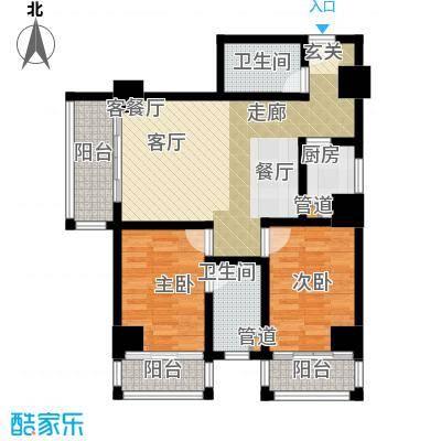 椰河湾椰河湾户型图C户型2室2厅1卫1厨户型2室2厅1卫1厨
