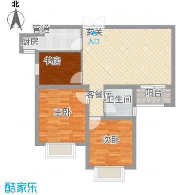 盛世名门92.00㎡盛世名门户型图4-L户型3室2厅1卫1厨户型3室2厅1卫1厨