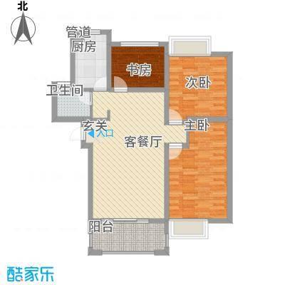 盛世名门105.00㎡盛世名门户型图5-H户型3室2厅1卫1厨户型3室2厅1卫1厨