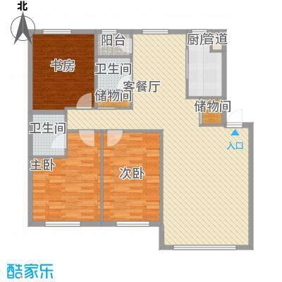 御泉华庭136.79㎡御泉华庭户型图高层3室2厅2卫户型3室2厅2卫