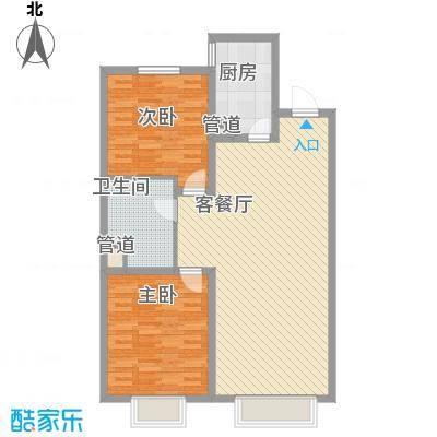 城市玫瑰园93.40㎡城市玫瑰园户型图G3-012室2厅1卫户型2室2厅1卫