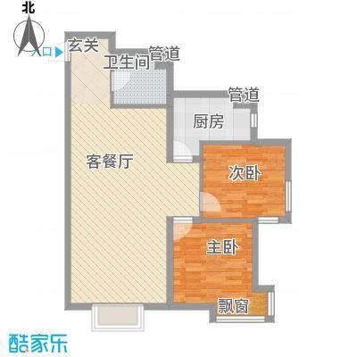 城市玫瑰园92.87㎡城市玫瑰园户型图G2-012室2厅1卫户型2室2厅1卫